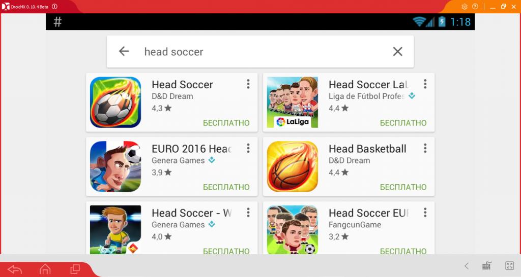 Ищем Head Soccer в поиске