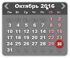kalendar-atomic-alarm-clock