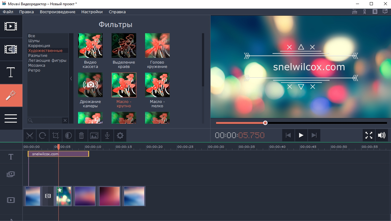 movavi-videoredaktor-filtry-v-programme