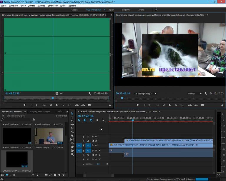 Adobe Premiere Pro CC 2015 Full Version + Crack - Zyro