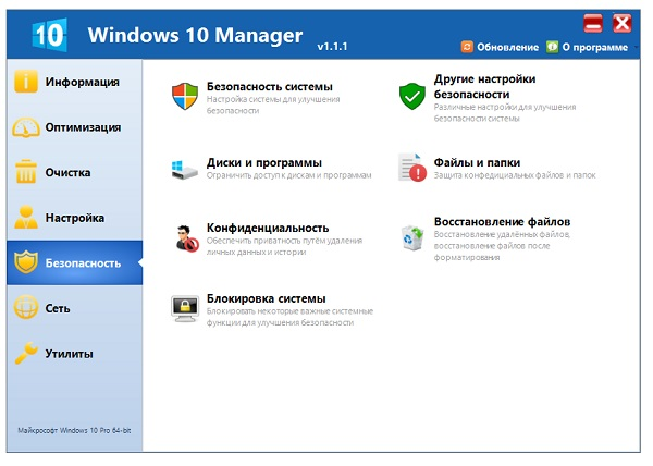 Скачать advertapp на компьютер windows 10
