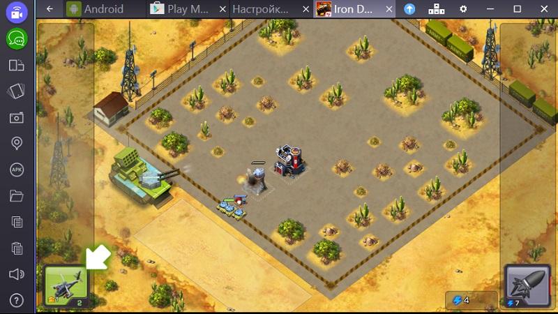 Скачать на компьютер игру iron desert