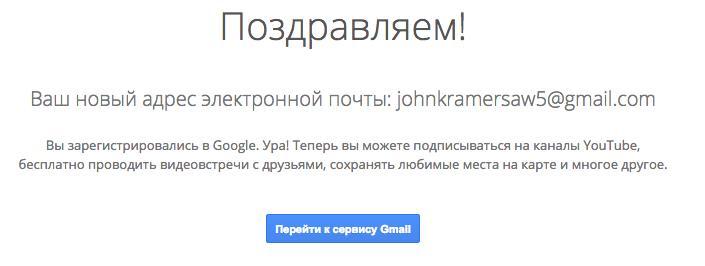 adres-gmail-com