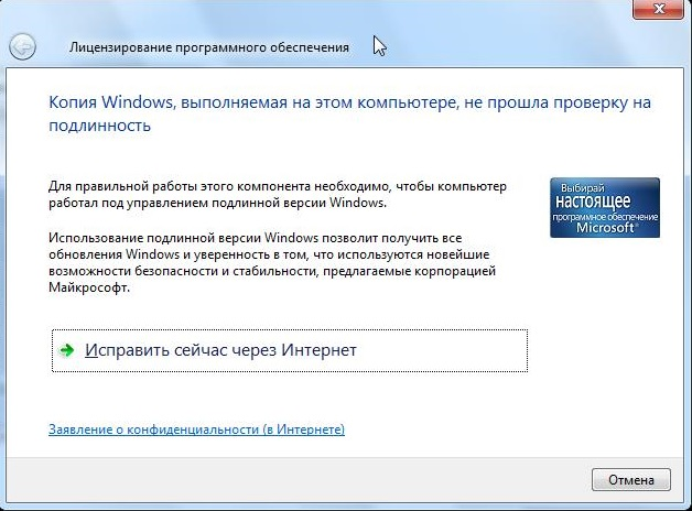 Скачать Windows XP Максимальная 32 Bit