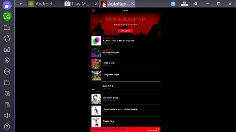 hundreds curated autorap apk download posting advertisements