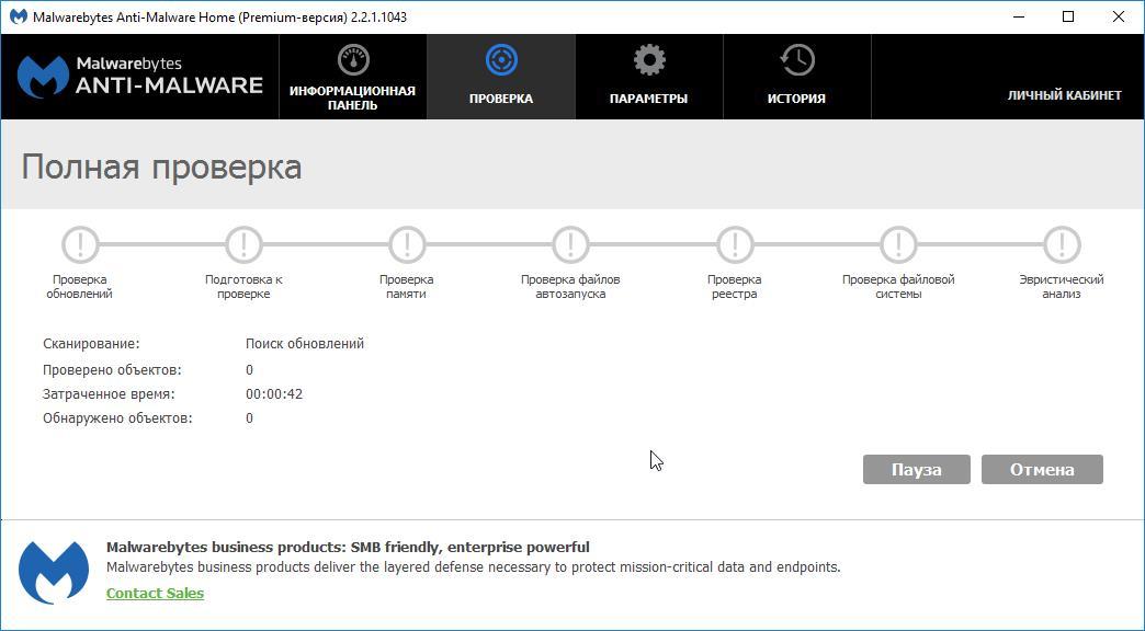 chto-eto-za-programma-malwarebytes-anti-malware