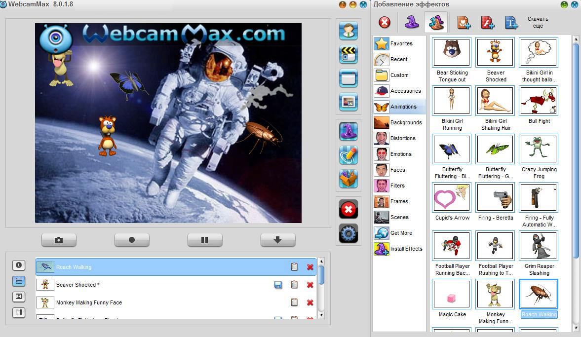 программа для редактирования фото для инстаграм