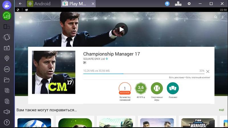 championship-manager-17-skachivanie