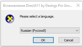 ckachat-directx-nachalo-ustanovki-direkt-h-11