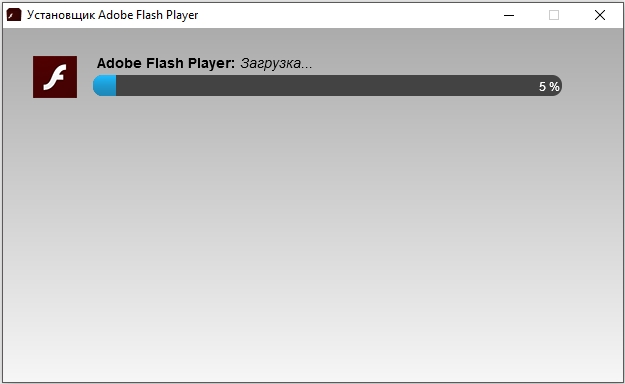 flash-player-ustanovka