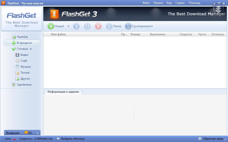 flashget-russkaya-versiya