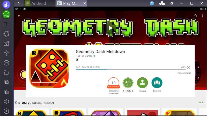 geometry-dash-meltdown-ustanovka