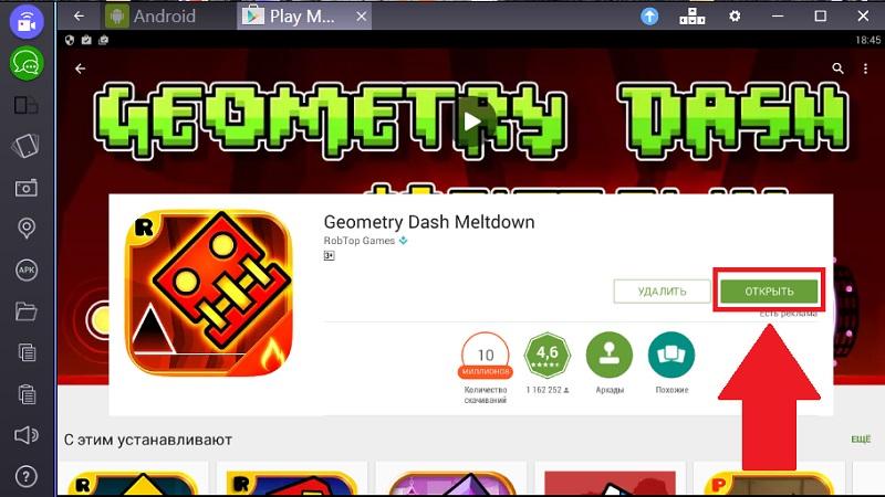 geometry-dash-meltdown-zapusk-igry-na-pk
