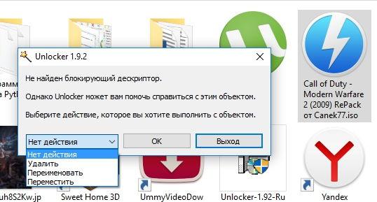 interfejs-utility