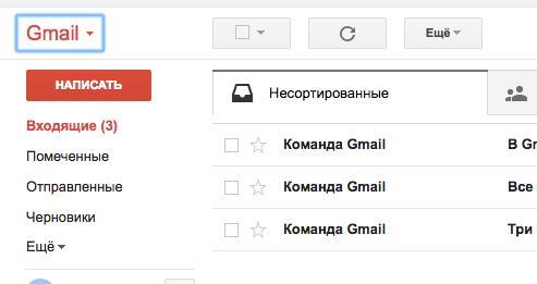 kontakty-gmail-com