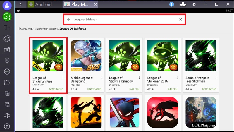league-of-stickman-poisk-yv-google-play
