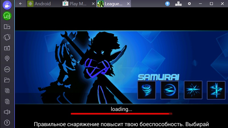 league-of-stickman-skachat-sms