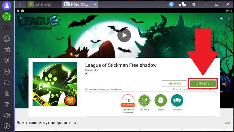 league-of-stickman-zapusk-igry