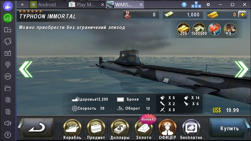 morskaya-bitva-mirovaya-skachat-apk