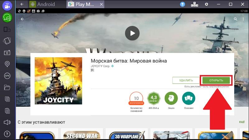 morskaya-bitva-mirovaya-vojna-otkryt