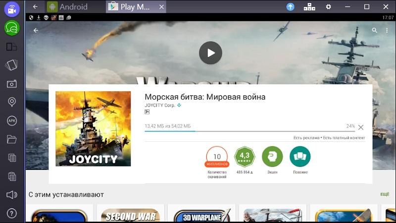 morskaya-bitva-mirovaya-vojna-ustanovit-na-kompyuter
