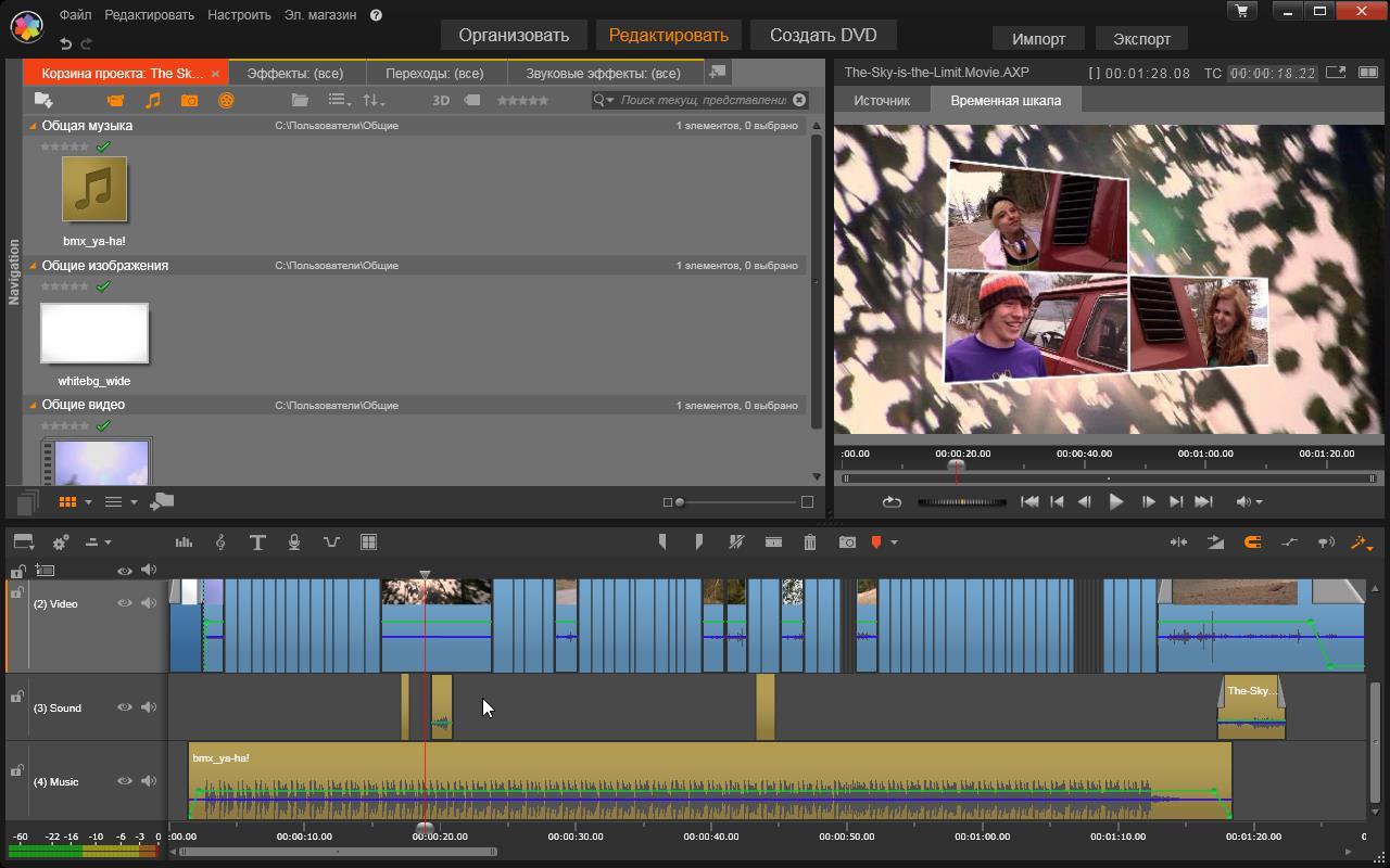 Скачать пинакл программа редактирования видео торрент