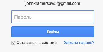 parol-gmail-com