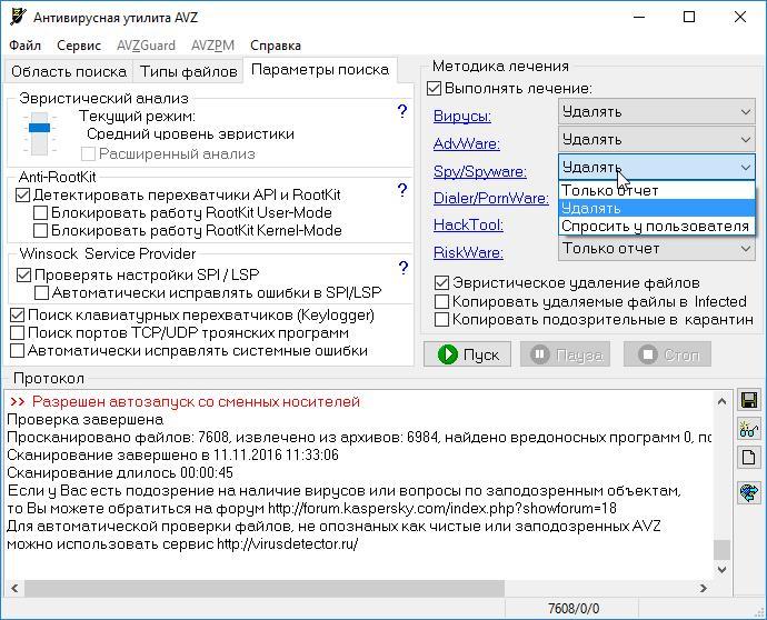 poslednyaya-versiya-avz4