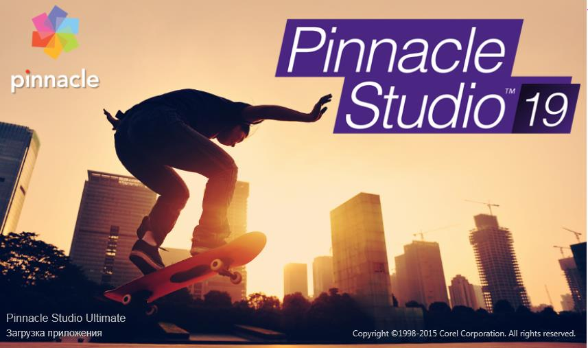 programma-pinnacle-studio-19