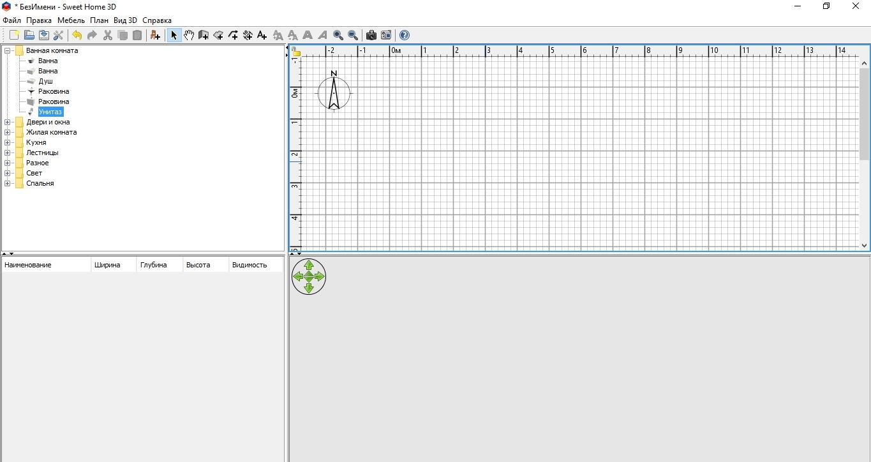 Как скачать программу для d дизайна интерьера