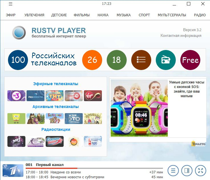 rustv-player