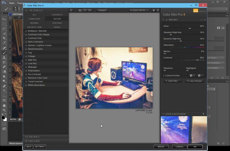 Скачать бесалатно cfvsq новый фотошоп