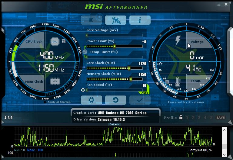 skachat-msi-afterburner