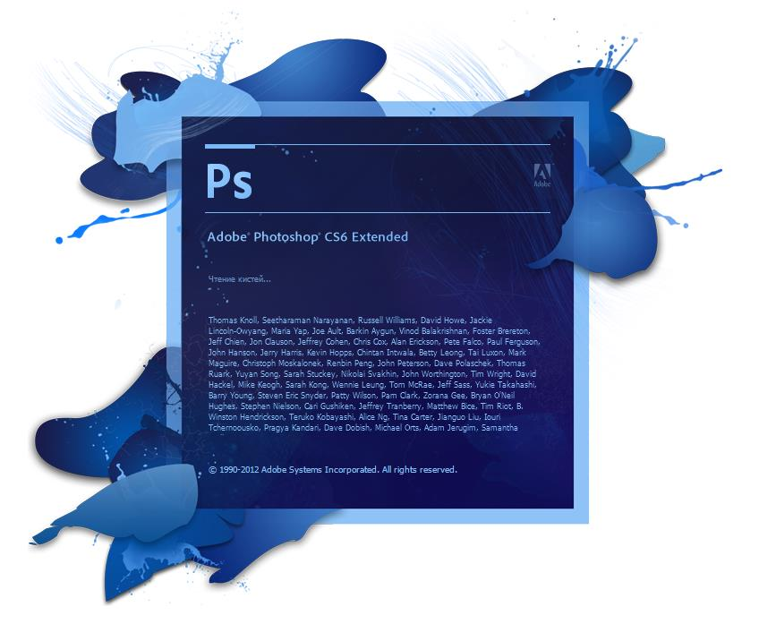 Кряк Фотошоп для Mac