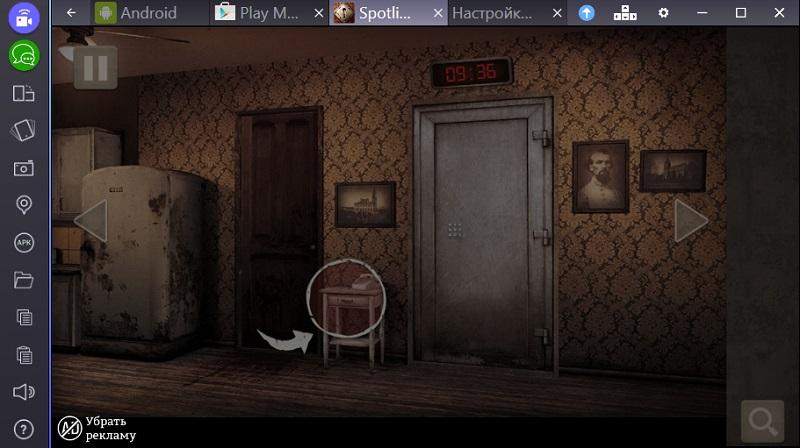 дом страха скачать игру на компьютер