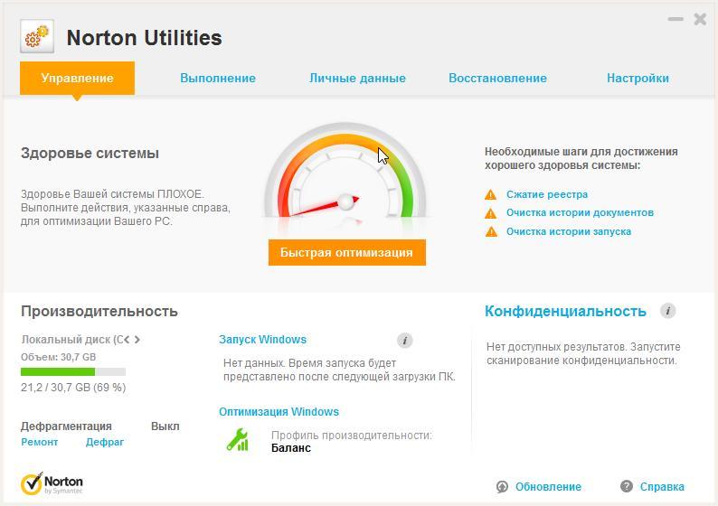 upravlenie-norton-utilities