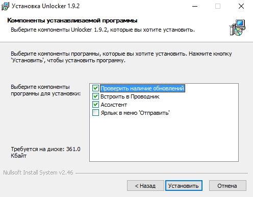 ustanovka-unlocker