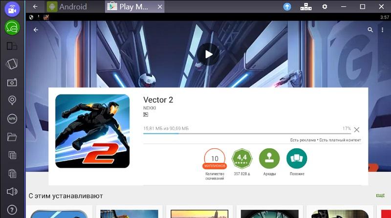 vector-2-progress-ustanovki