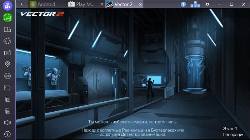 Скачать игру вектор 2 на компьютер бесплатно