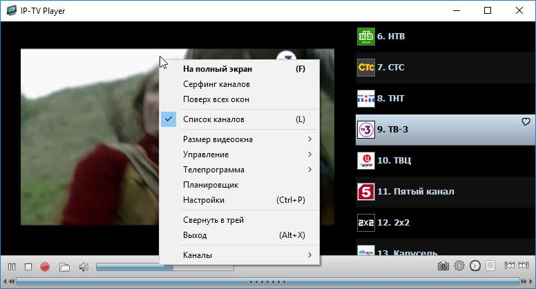 vozmozhnosti-ip-tv-player