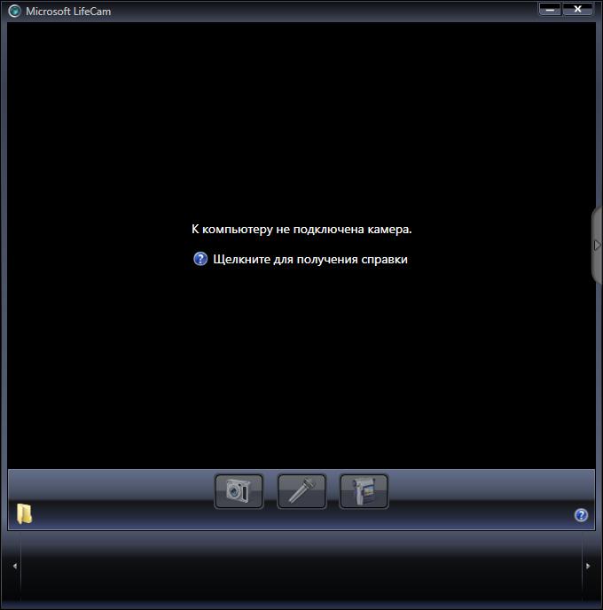 vozmozhnosti-microsoft-lifecam