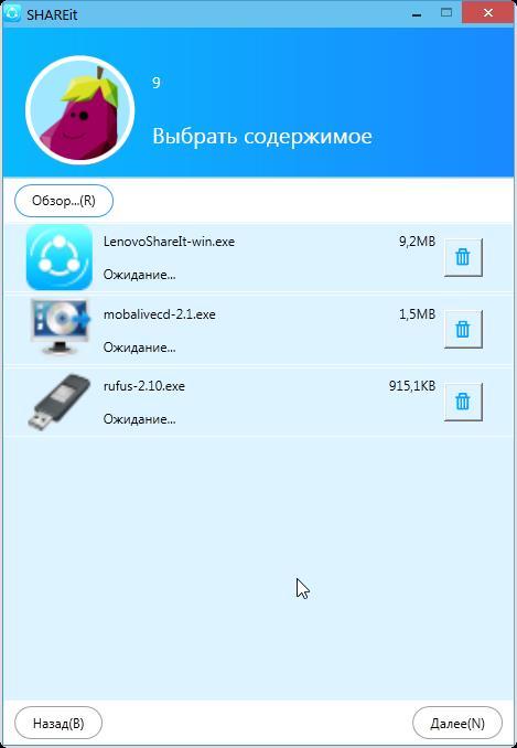vybor-fajla-dlya-perenosa-shareit