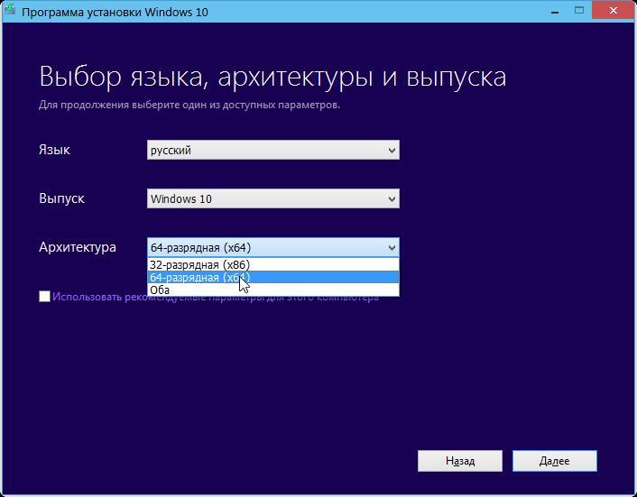 vybor-yazyka-windows-10