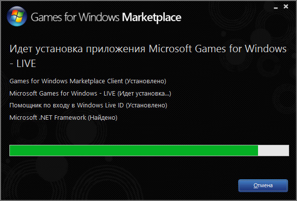 windows-live