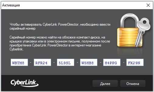 Цyберлинк поwердирецтор инструкция на русском