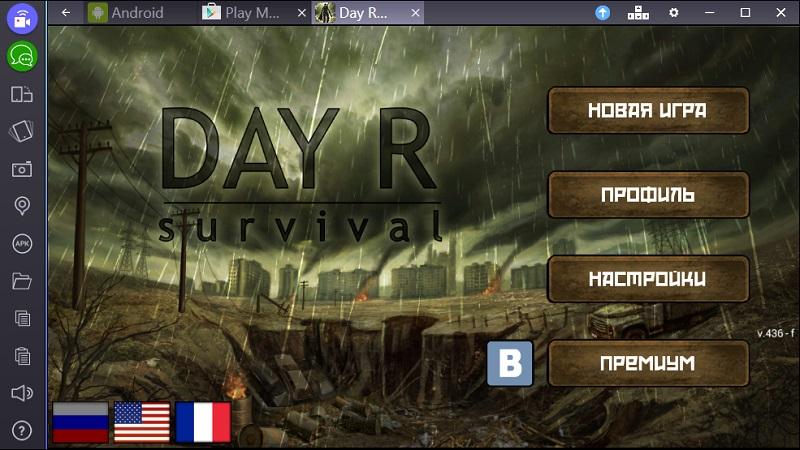 day-r-survival-skachat-besplatno