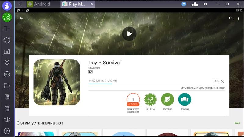 day-r-survival-ustanovka-na-kompyuter