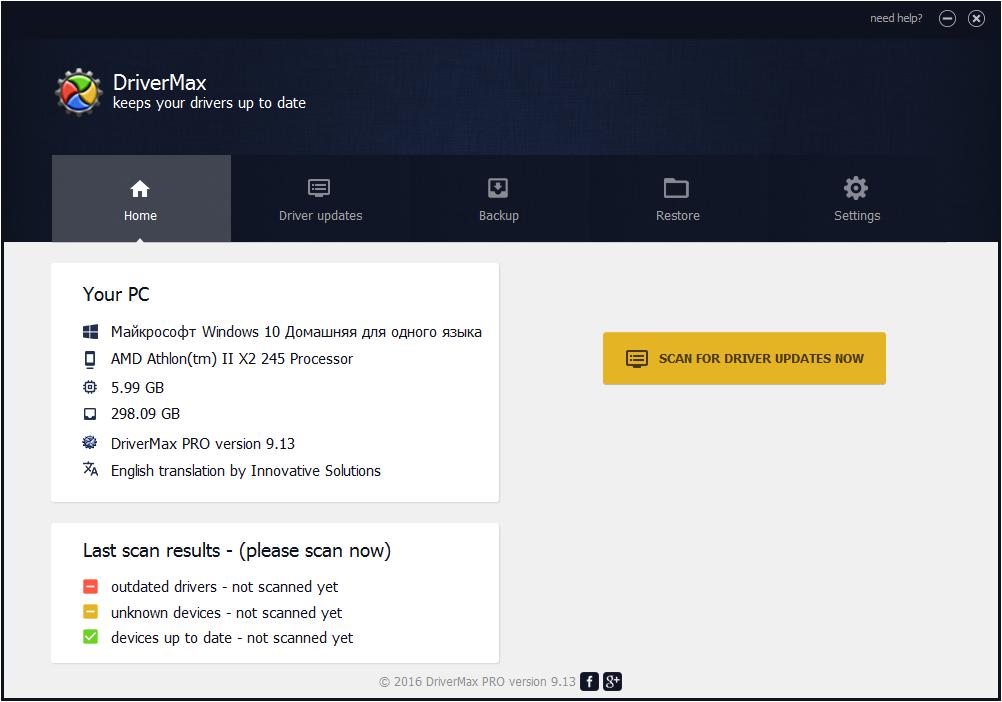 DriverMax скачать бесплатно русская версия c ключом