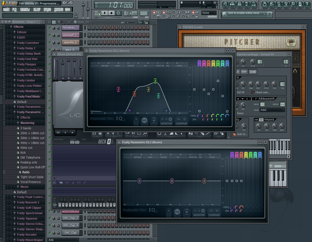 fl studio 12 скачать бесплатно русская версия торрент полная версия