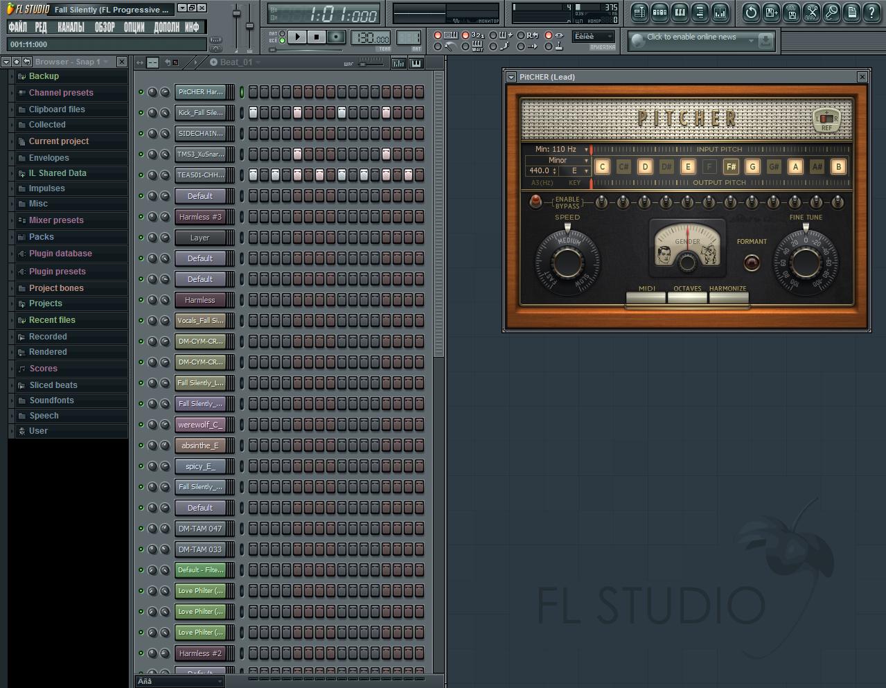 Скачать Fl Studio 12 Полную Версию торрент